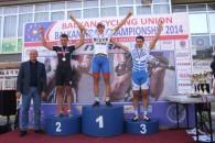 Follow Juniorul Emil Dima a câştigat la finele săptămânii trecute medalia de argint în proba de fond a Balcaniadei de ciclism desfăşurate în Serbia, la Nis. Performanţa rutierului legitimat la […]